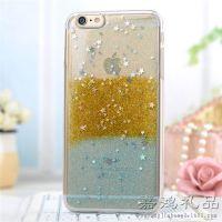 厂家加工各种彩虹时尚手机壳流沙壳星星保护套透明沙漏液体壳