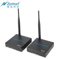 臻泓 HDMI wireless extender, 高清无线HDMI视频传输器带IR功能
