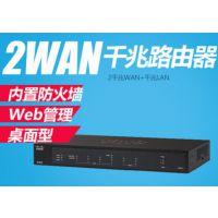 思科(CISCO)RV340-K9-CN 2WAN+4LAN桌面式企业级有线VPN路由器