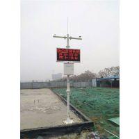 武威pm2.5环境在线检测仪MR -009