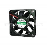 RDKcooler瑞迪克生产厂家6015直流散热风扇5V12V24V设备风扇尺寸60*60*15MM