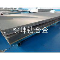 AB-1钛合金性能 进口AB-1耐腐蚀钛合金