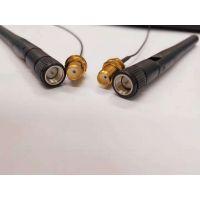 SMA胶棒天线 2.4G全向高增益天线 2.4G可折弯 内孔/针