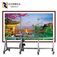 汉皇墙面彩绘机 无缝对接遥控操控机器