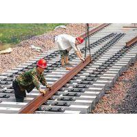 铁路专用道岔、组合型道岔、锰钢道岔