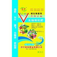 阿维豆粕生物有机肥物生物菌肥