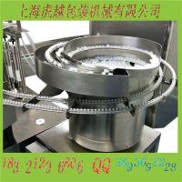 尿酸化妆瓶灌装机 分装试剂精油滴管玻璃瓶常压液体灌装机