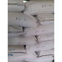 抗冲击剂PVC加工助剂