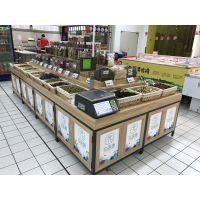 大沣展示架 商场超市陈列展示货架铁木结合精品陈列柜