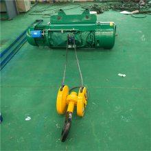 CD1MD1钢丝绳电动葫芦3吨12米 20a-32c工字梁轨道电动葫芦 单双速 厂家直销