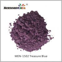 美尔诺釉用色料 陶瓷色料 釉用色粉 宝蓝 1502
