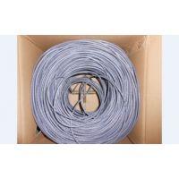 八芯全铝网线 8芯全铝 超五类 包通150-180米可上网 足300米