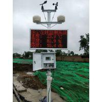 陕西工地扬尘在线监控系统,环境在线监测系统,降温除尘雾炮西北专业制造商