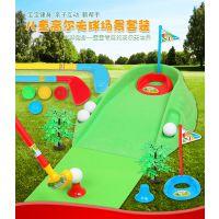 儿童亲子玩具高尔夫球套装球杆双人互动游戏体肩球类运动健身器材