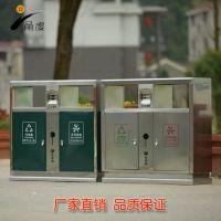 供应城市街道 主干道 人行道步道不锈钢防腐防锈分类果皮箱 带烟灰缸垃圾桶
