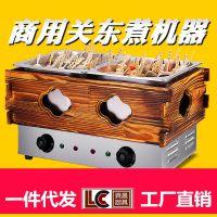 厂家直销厨房设备煮十八格便利店关东煮设备双头串串香机电煮锅