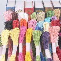 彩色纸绳24色30米儿童美术手工制作材料装饰DIY纸绳编织绳