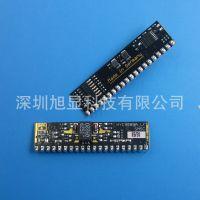 MICROCHIP全新原装HYC9088AR-LF 总线收发模块
