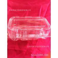 一次性透明塑料水果盒 蛋糕盒 糕点盒 保鲜盒 1800个/件