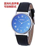 GENEVA蓝光手表中性女表时尚男士表真皮带石英手表微商爆款货源