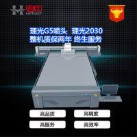 广州理光G53d打印机谁家好 2030uv打印机多少钱