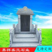 专业厂家批发中国黑高档墓碑 公墓家族石碑 刻字土葬碑