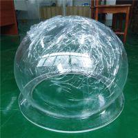 鑫浩天供应亚克力半球罩有机玻璃大半球透明圆球四分之三球空心球罩