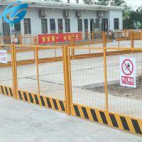 建筑安全围栏 基坑安全隔离栅栏