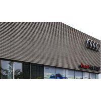 澳洋汽车4S店外墙装饰造型铝板@宁海汽车4S店外墙装饰造型铝板生产厂家
