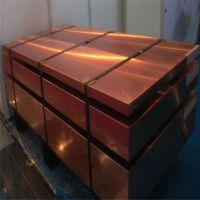 厂家现货国标T2紫铜板材 高精半硬紫铜板600*1500/1000*2000mm紫铜大板