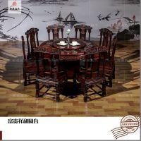 供应实木古典中式红木黑酸枝财源滚滚餐桌7件套