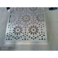 供应装饰间断铝板雕花屏风