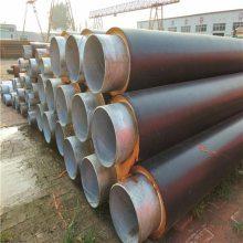 耐高温聚氨酯防腐保温管,架空发泡保温管道厂家