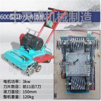 小型混凝土水泥路面清渣机清灰机清理机/厂家直销
