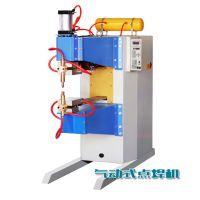 新品鲁班气动式交流碰焊机DN-100冷板冲压件点焊碰焊机
