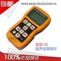 美国GE DM5系列超声波测厚仪价格操作方法原理