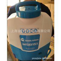 丸山MSB151喷雾器 电动背负式喷雾器日本丸山MSB151 背负式锂电喷雾机
