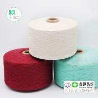 50s/2梭织棉纱OA正捻纱线精梳国际BCI天然良好棉纱厂家直销