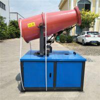 防尘降湿自动雾炮机可移动降尘环保喷雾机