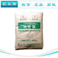 POM/张家港杜邦-旭化成/4520 国产料 电动工具配件用 耐磨 润滑性