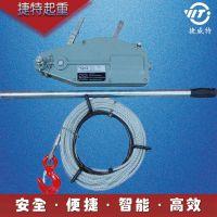 厂家批发手动葫芦3200kg 铝合金钢丝绳手扳葫芦确保产地货源