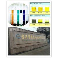 【厂家直供】染料污水脱色剂、印染污水脱色剂、造纸污水脱色剂