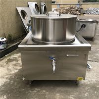 SH商用煲汤灶 电磁炉可以煲汤吗 连体式炖汤设备