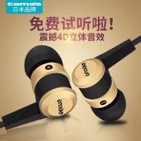 日本原装正品耳机入耳式手机通用音乐耳塞重低音线控K歌一件代发