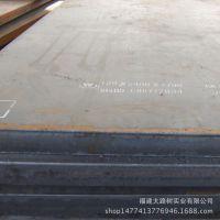 厂家直销 钢板 中厚钢板 0.5-3.5cm 规格全 库存足