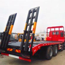 国六楚风辽宁挖掘机拖车价格 挖机板车价格 小挖机背车