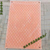 品质卓越的猪用电热板 碳纤维电热板 加热地板养殖必备