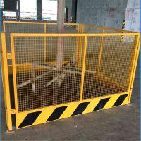 江门厂家供应基坑防护栏工地井口防护网黄色带安全警示语价格便宜