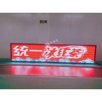 博雅曼-专业生产高清公交车全彩LED广告显示屏