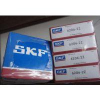 供应正品SKF6204ZZC3 6205ZZC3 6206ZZC3